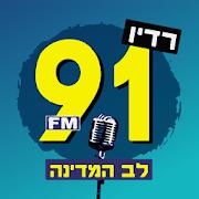 Radio Lev Hamedina 91FM APK