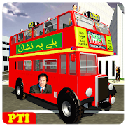 Imran Khan Election Bus Game 2018 APK
