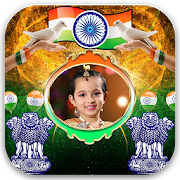 Aug 15 Independence Day Photo Frames APK