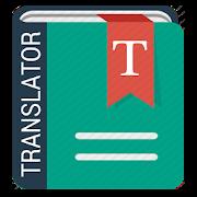 Kannada English Translator APK