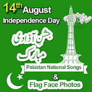 14 August Photo Frame & Profile Picture APK
