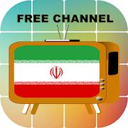 Watch Iran TV APK