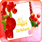 Eid Card Maker APK