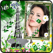 Happy Independence day Pakistan Photo Frames APK
