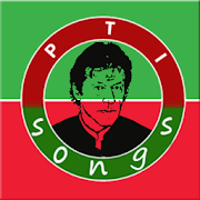 PTI Songs MP3 - Election 2018 APK