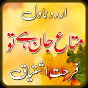 Mata e Jaan Hai Tu Novel by Farhat Ishtiaq APK