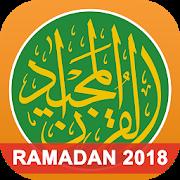 Quran Majeed - Ramadan 2018 قرآن  APK