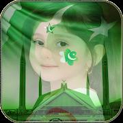Pakistan Flag/14 August Photo Frames APK