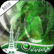 Pakistan Flag Photo Editor 14 August Frames APK