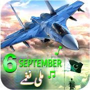 Defence Day Mili Naghmay 2018 - Best Mili Naghmay APK