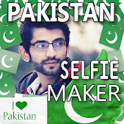 Photo editor- Pakistan Flag Photo Frame & Stickers