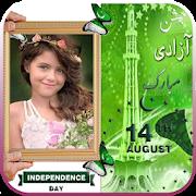 Jashne Azadi Mubarak Photo Frames