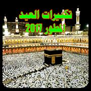 takbeers Eid APK
