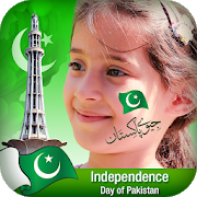14 August Independence Day Photo Editor APK