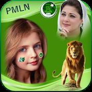 PMLN Flex and Banner Maker 2018 APK