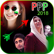 PPP Flex and Banner Maker 2018 1.1 Android Latest Version Download