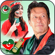 PTI Flex and Banner Maker 2018 1.1 Android Latest Version Download