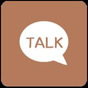 브라운 카카오톡 테마 - 브라운톡 5.2.0 Android Latest Version Download