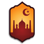 Ramadan Song (new) 1.0 Android Latest Version Download