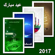 EID MUBARAK WALLPAPER 1.2 Android Latest Version Download