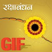 Happy Rakshabandhan GIF 2017 APK