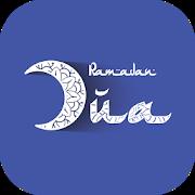 Ramadan Dua - Bohra Mumineen APK
