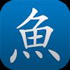 Pleco Chinese Dictionary APK