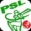 PSL Live 2018 APK