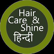 Hair care and shine Hindi APK