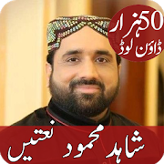 Qari Shahid Mahmood Naats mp3 APK