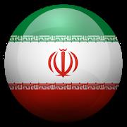 Iran News English | All Iran Newspapers APK