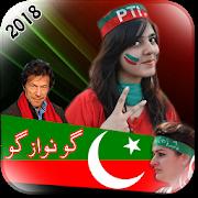 PTI Profile Pic DP Maker 2018 APK