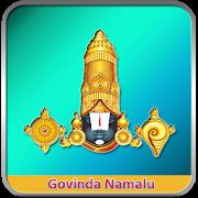 Govinda Namalu APK