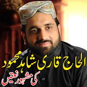 Qari Shahid Mahmood Qadri Naats APK