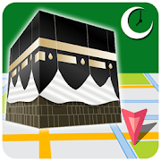 Qibla Locator: Prayer Times, Azan & Ramadan 2018 2.5 Android Latest Version Download