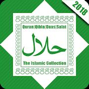 Muslim  Qibla  Salat  Quran  tasbeeh  Ramadan 2018 APK