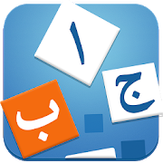 Learn Arabic - Language Learning App APK