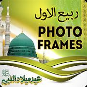 Rabi Ul Awal Photo Frames-Eid Milad Un Nabi Editor APK