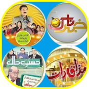 Pak - Comedy Shows for Fans APK