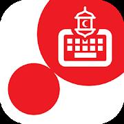 Ramadan Keyboard Qatar 1.2 Android Latest Version Download