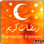 Ramadan 2018 Wallpapers APK