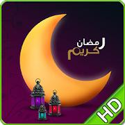 Ramadan Duas Wallpapers APK