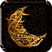 Ramadan Live Wallpaper APK