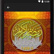 Ramadan Kareem 1438H