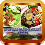 Resep Masakan Betawi APK