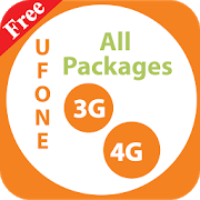 Packages Of Ufone 2018 APK