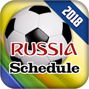 Football World Cup Russia 2018: APK
