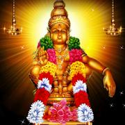 Harivarasanam APK