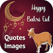 Bakra Eid Mubarak Quote images 2018 1.0 Android Latest Version Download