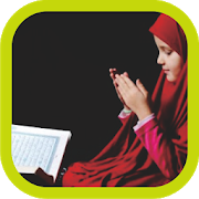 Islamic Dua Mp3 Ramadan 2018 1.0 Android Latest Version Download